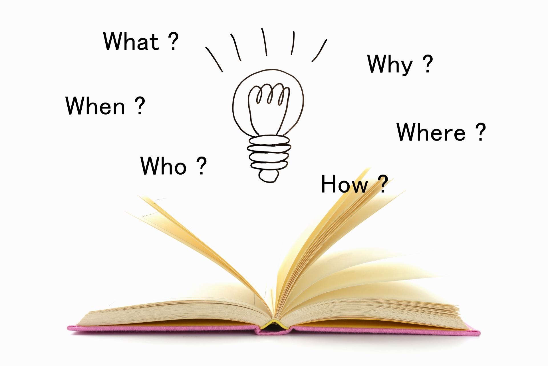 """効率的に「KPI」を策定するには、まず""""ツリー""""から"""