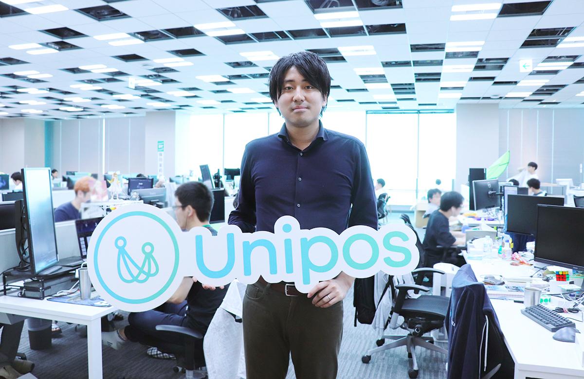 Unipos株式会社